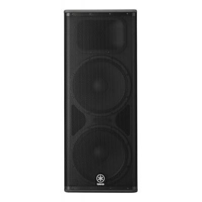 DSR215 Haut-parleur double 15 pouces amplifié Yamaha