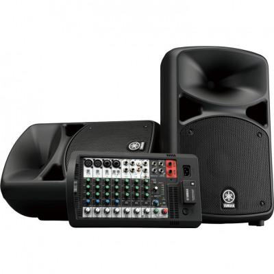 StagePas 600BT haut-parleur portatif YAMAHA