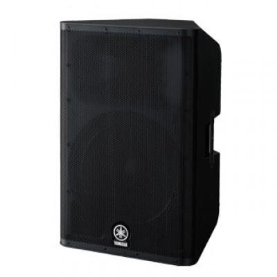 DXR15 Haut-parleur 15 pouces amplifié Yamaha