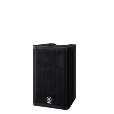 DXR8 Haut-parleur 8 pouces amplifié Yamaha