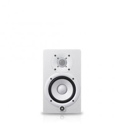 HS5 Blanc Moniteur studio amplifié Yamaha
